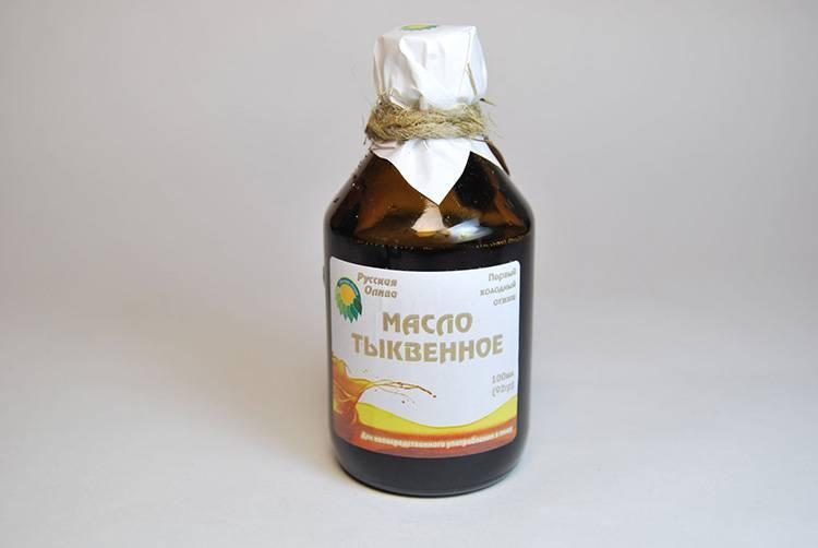 Тыквенное масло: польза и вред, как принимать для лечения