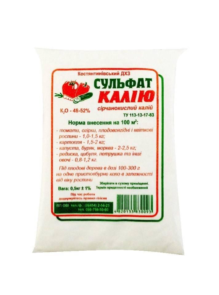 Калийная селитра и сульфат калия: особенности применения удобрений