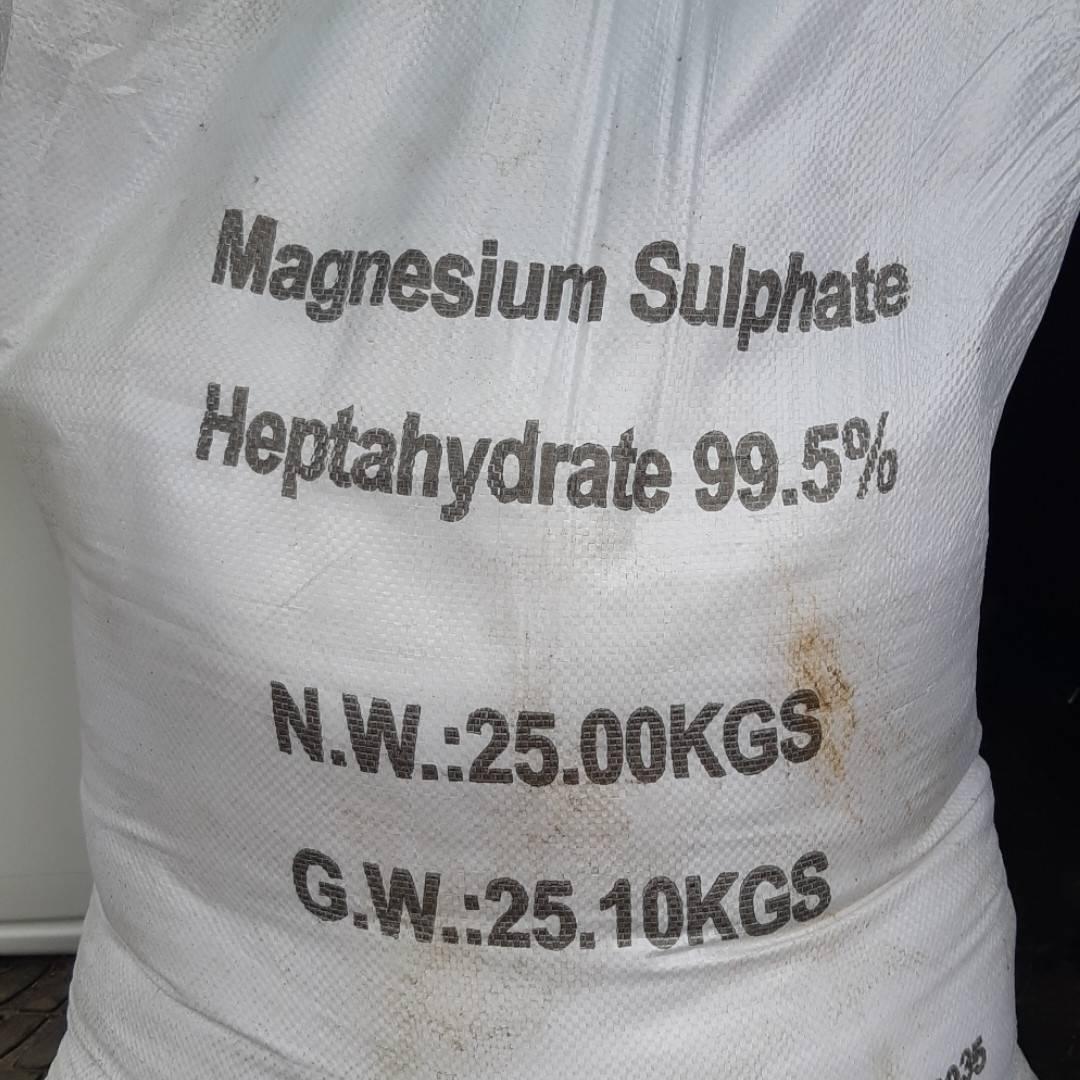 Сульфат магния: применение, состав, рекомендации по нормам внесения