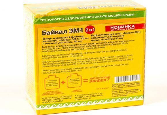 Как применять препарат байкал эм-1