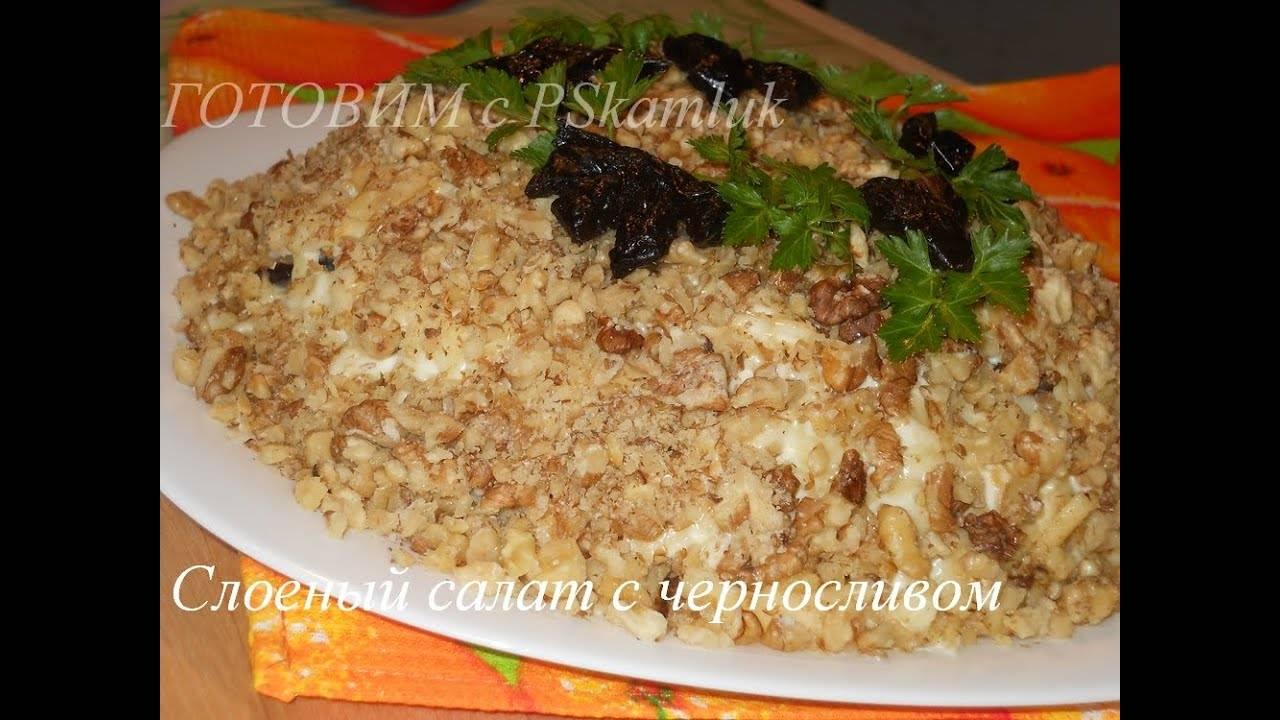 Салат с куриной грудкой и орехами грецкими