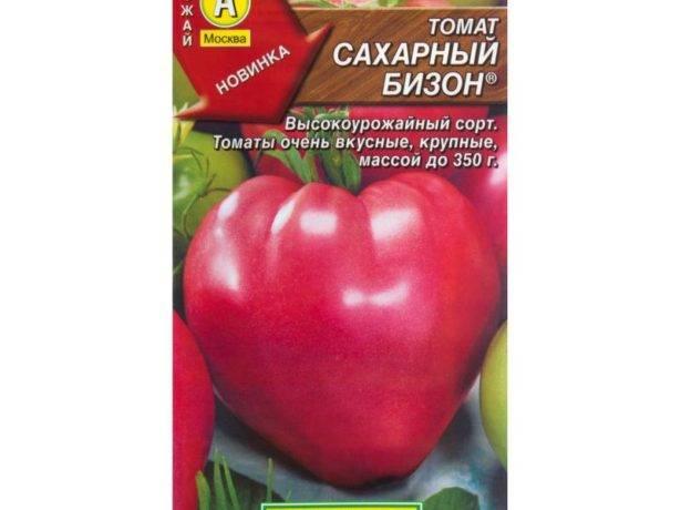 Для выращивания томатов используем метод маслова