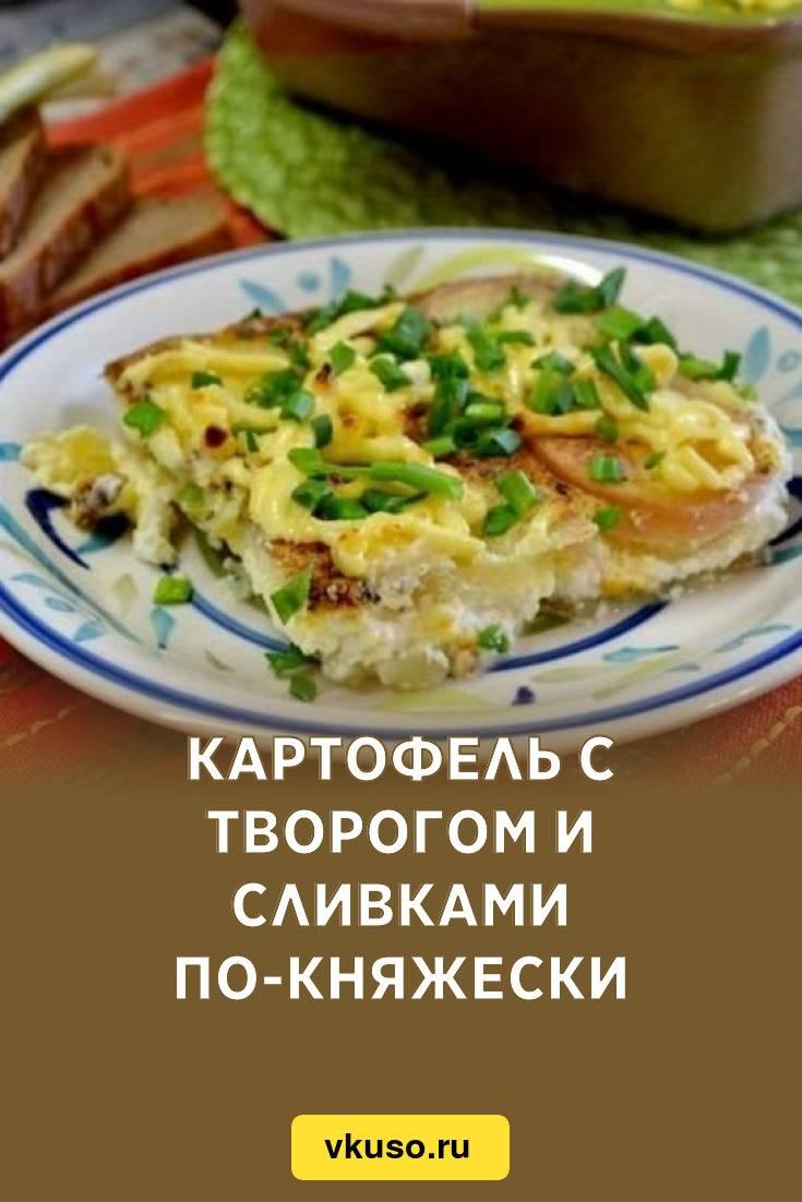 Популярные рецепты приготовления запеченной в духовке трески