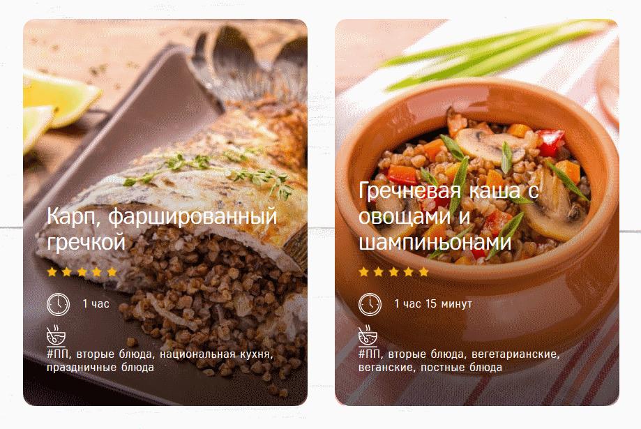 Гречка с тушенкой на сковороде — блюдо особенно придется по вкусу мужчинам и детям