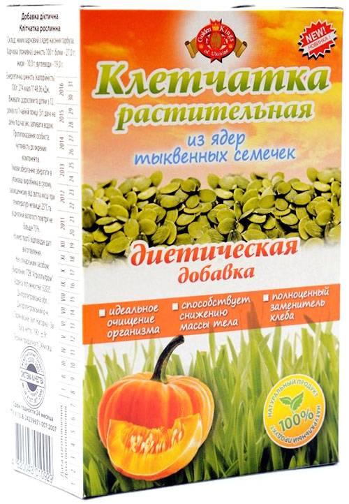 Тыквенные семечки с мёдом от простатита: простые рецепты лекарства