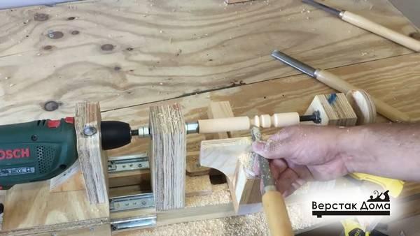 Токарный станок своими руками по дереву из дрели — пошаговое руководство (+33 фото)