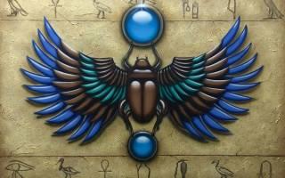 Значение египетского символа жука скарабея