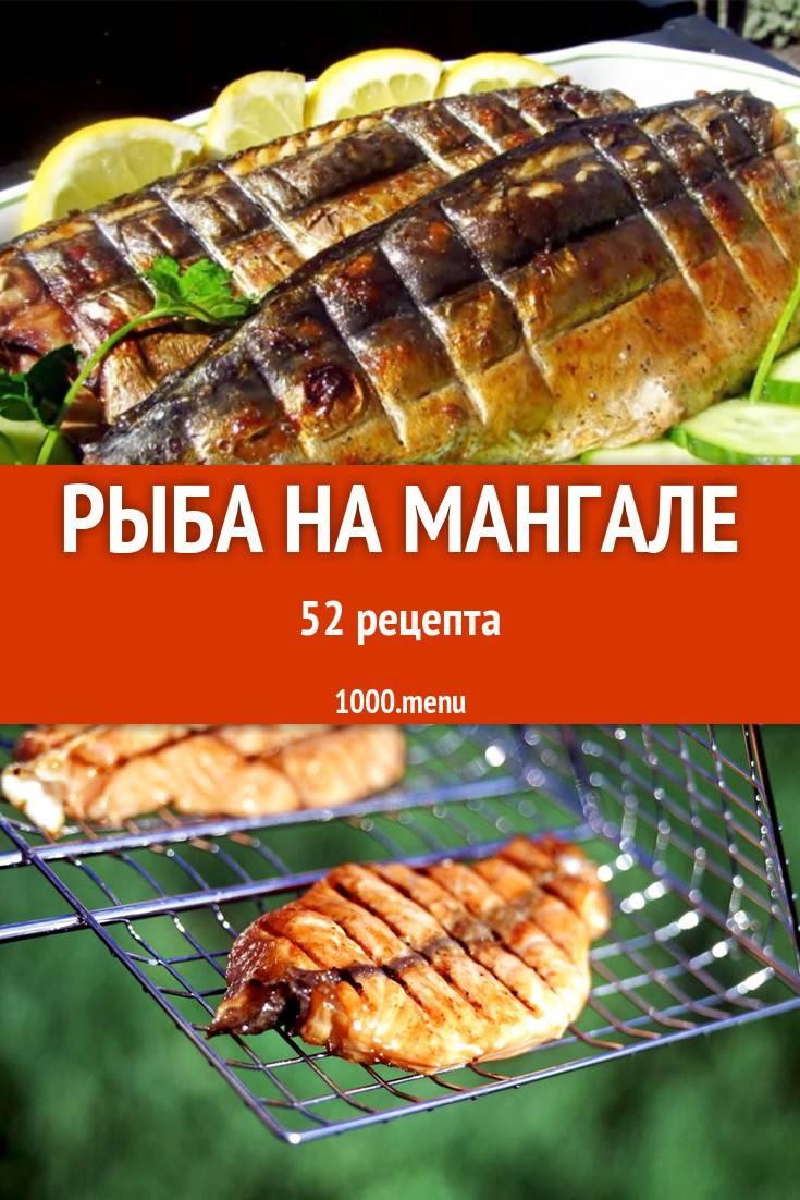 Рыба на гриле, какую рыбу лучше жарить на решетке, на электрогриле