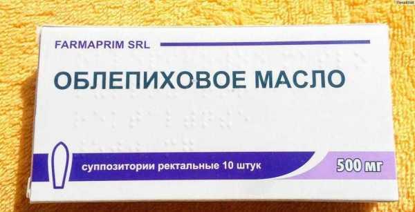 Облепиховое масло в гинекологии: лечебные свойства, инструкции по применению при воспалении и свечи (суппозитории)