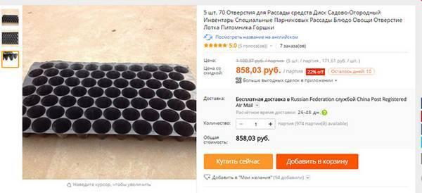 Столовый набор мерных ложек из китая, стоимость, качество, видео