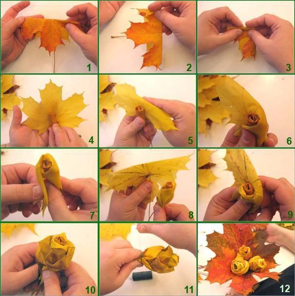 Цветы из листьев деревьев своими руками