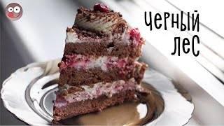 Как приготовить торты с вишней