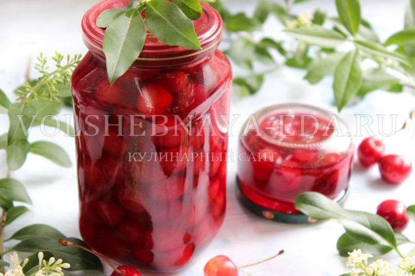 Варенье из черешни без косточек на зиму густое с целыми ягодами