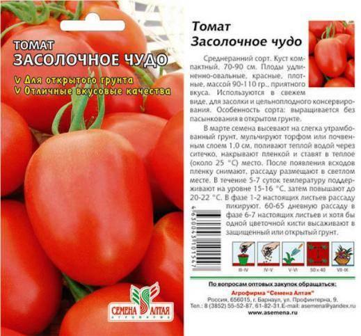 Какие сорта томатов для открытого грунта лучше всего подходят для салатов?
