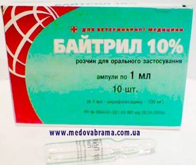 Антибиотик байтрил 10: описание препарата, инструкция по применению