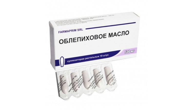 Облепиховое масло ректально лечебные свойства