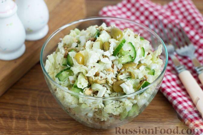 Пошаговый рецепт салата со стеблевым сельдереем