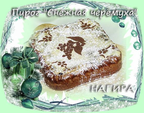 Домашний ароматный черемуховый торт пошаговый рецепт