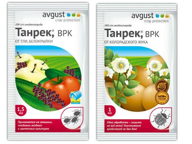 Инструкция по применению инсектицида оперкот акро