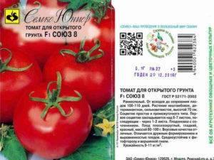 Сорта помидоров устойчивых к фитофторозу