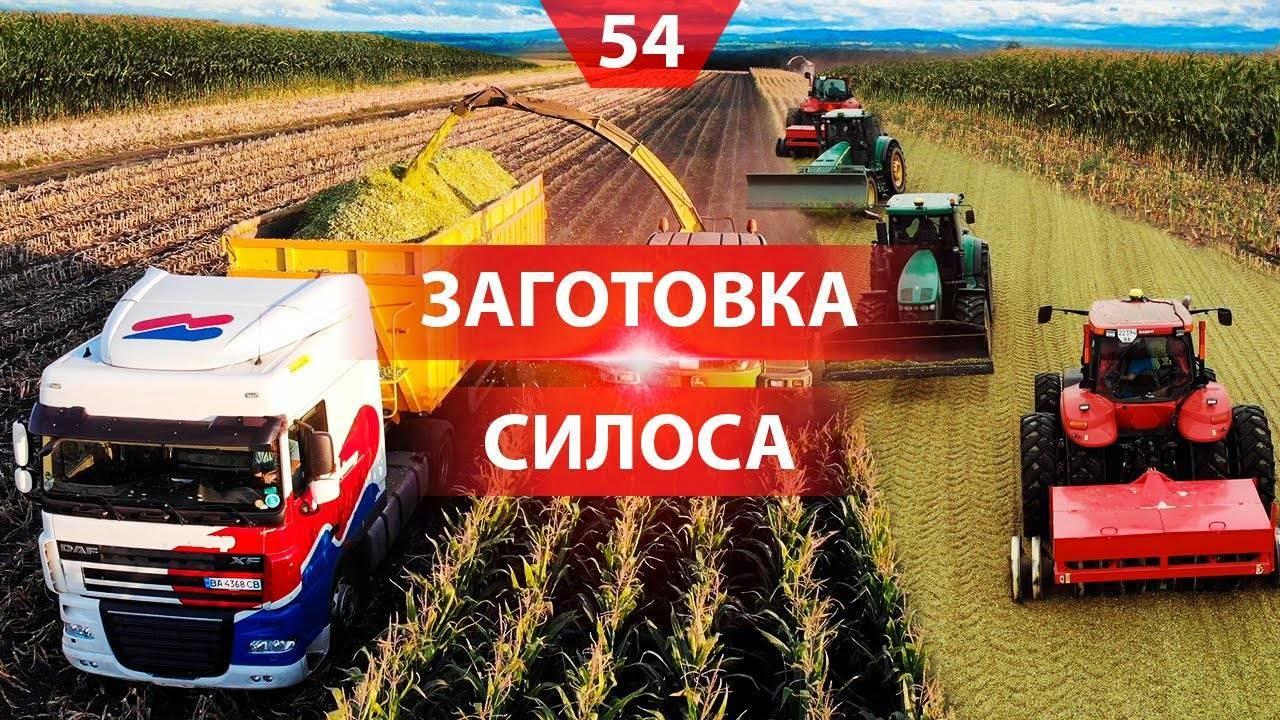 Farming simulator 19 — производство сена, силоса или компоста