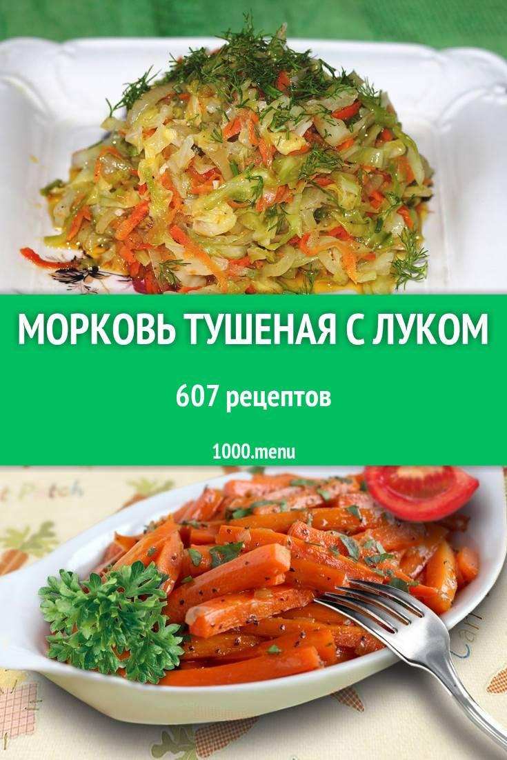 Минтай в духовке с луком и морковью и укропом