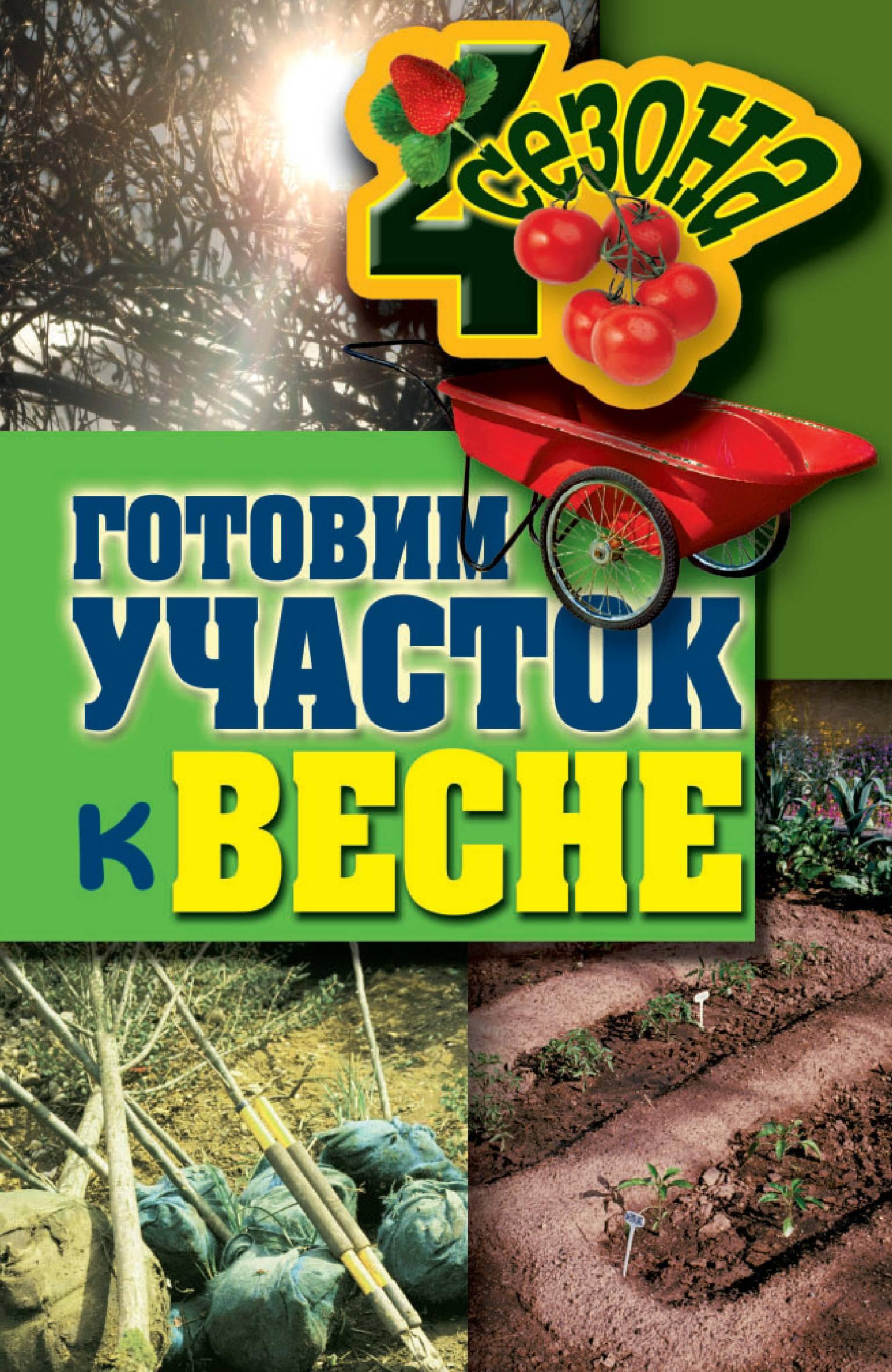 30 дел, которые надо сделать в саду, огороде и цветнике в июле
