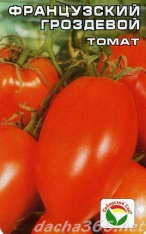 Правильное применение азофоски в качестве удобрения