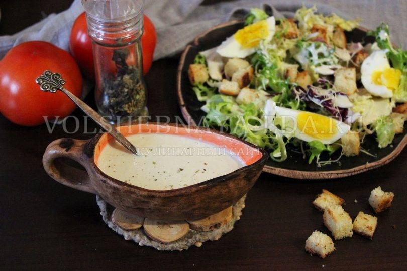 Цезарь ролл в домашних условиях fastfood