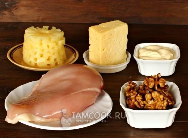 Салат с курицей и грибами — рецепты с добавлением сыра, ананасов, корейской моркови, фото, видео