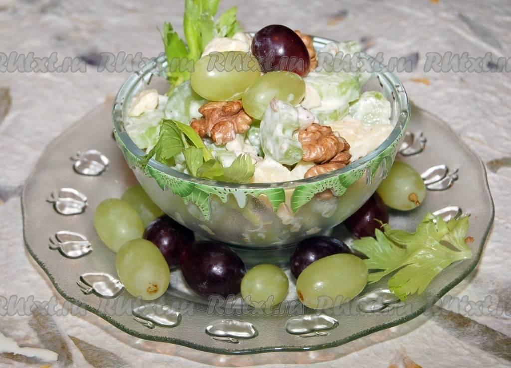 7 вкусных и полезных рецептов салата с сельдереем стеблевым