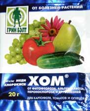 Препарат хом для обработки помидор — инструкция по применению
