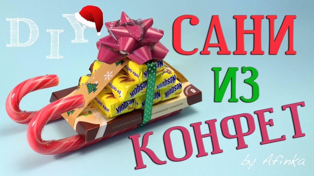 Что подарить на новый год — рейтинг самых популярных подарков