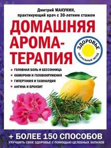 Золотой ус: особенности выращивания в домашних условиях