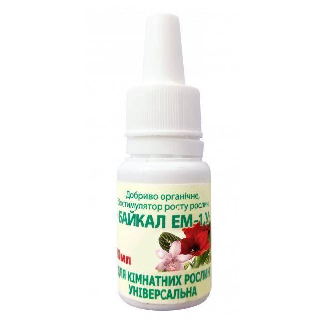Удобрение «Байкал ЭМ-1» — применение для комнатных растений