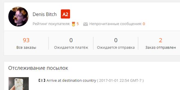 10 товаров, которые нельзя заказывать с aliexpress в россию. иначе посадят