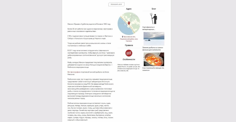 Есть чисто: как развивается рынок экопродуктов