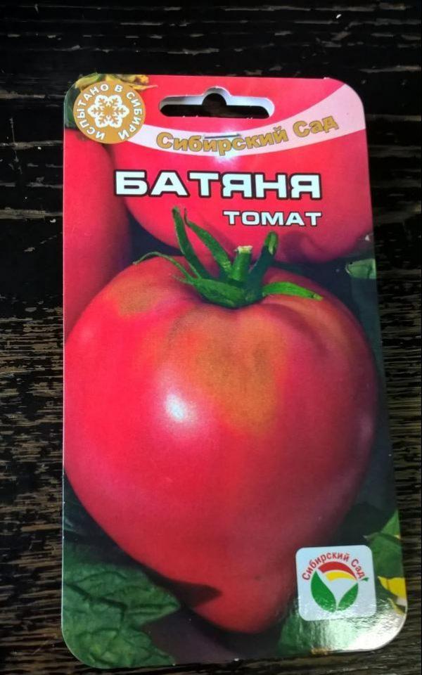 Сорта томатов: батяня