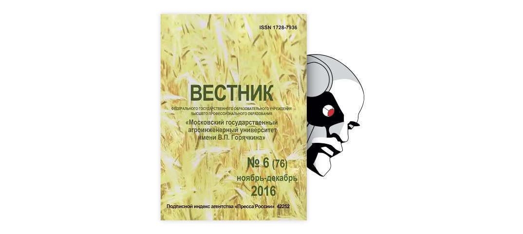 Выращивание топинамбура на даче: описание, сбор урожая и хранение