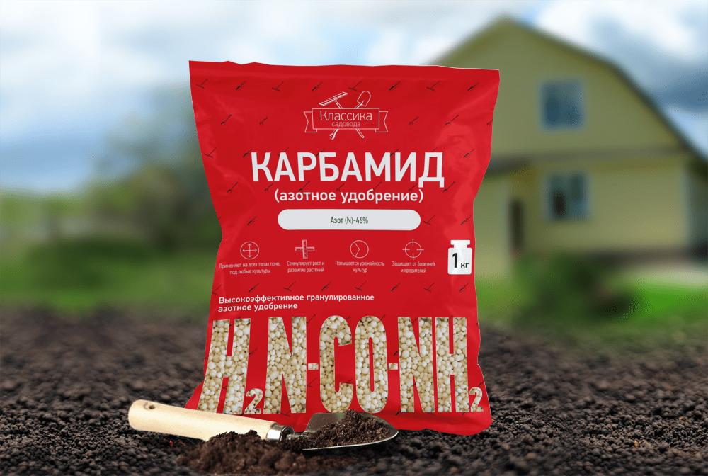 Аммиачная селитра – состав удобрения и применение его на даче