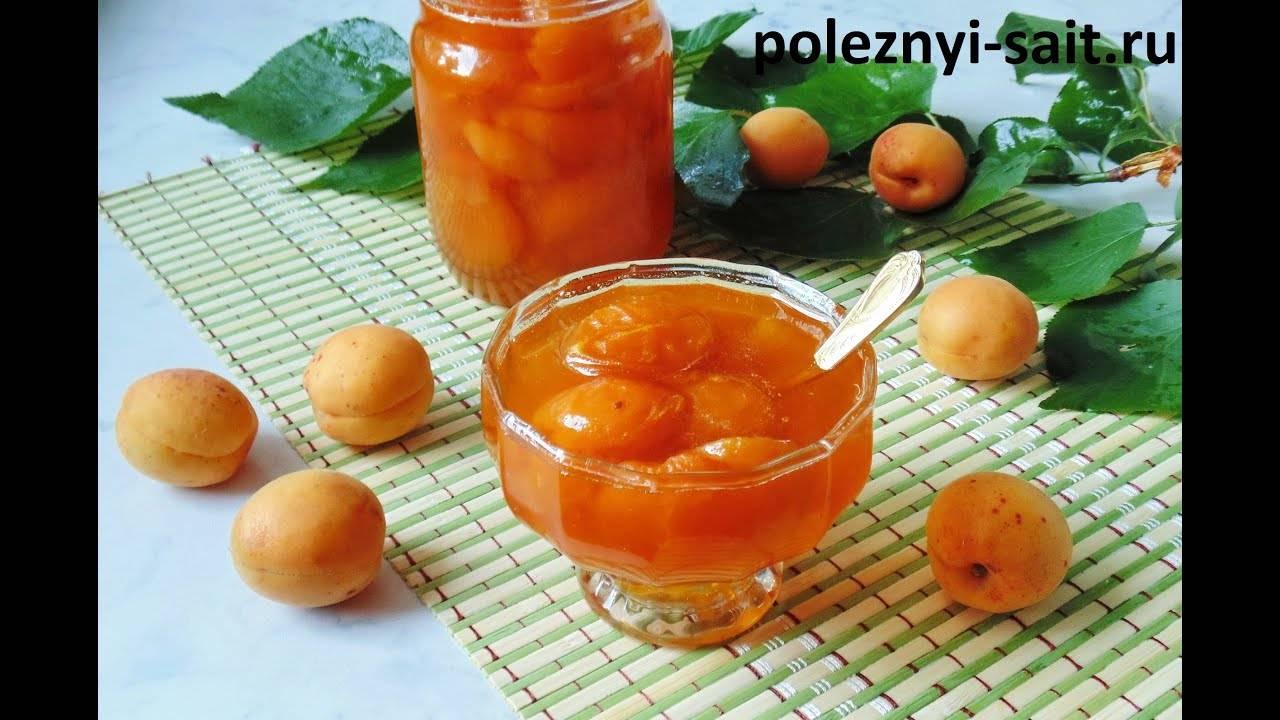 Вкус лета или варенье из абрикосов без косточек