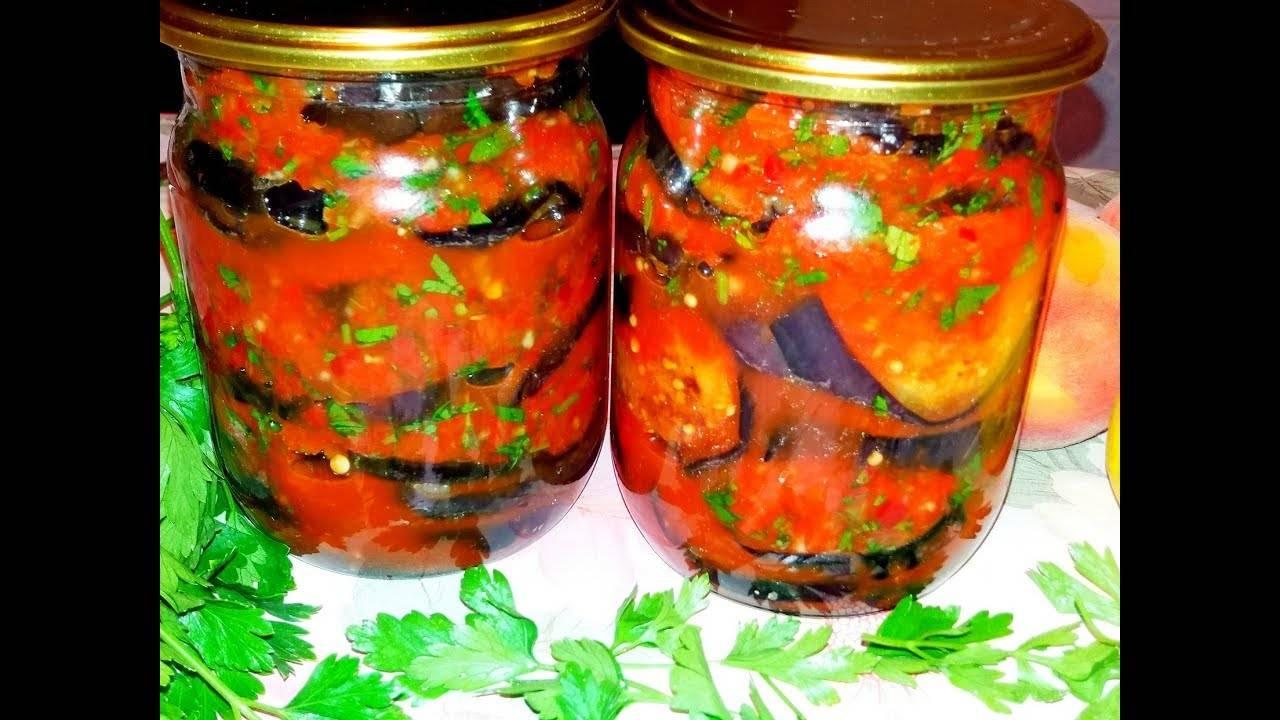 Салат из баклажанов на зиму. самые популярные рецепты
