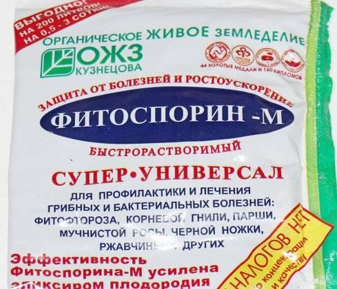 Инструкция по применению оксихома — фунгицида широкого использования