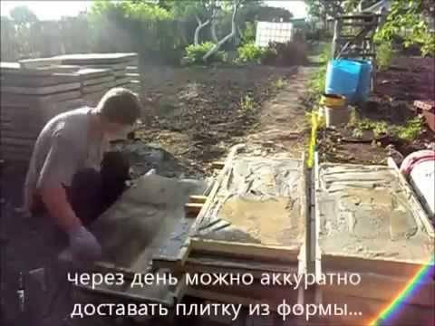 Дорожка из тротуарной плитки на даче: как уложить своими руками