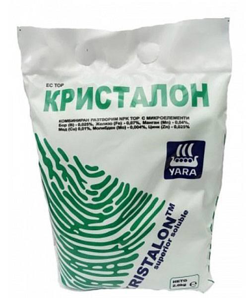 Кристалон удобрение: применение, инструкция для растений, состав