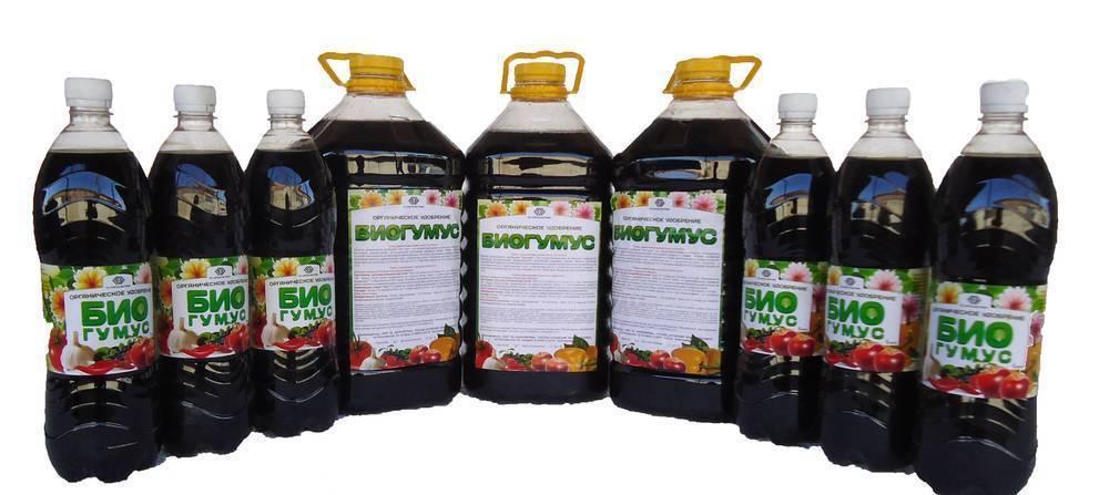 Удобрение биогумус жидкий — инструкция по применению, видео