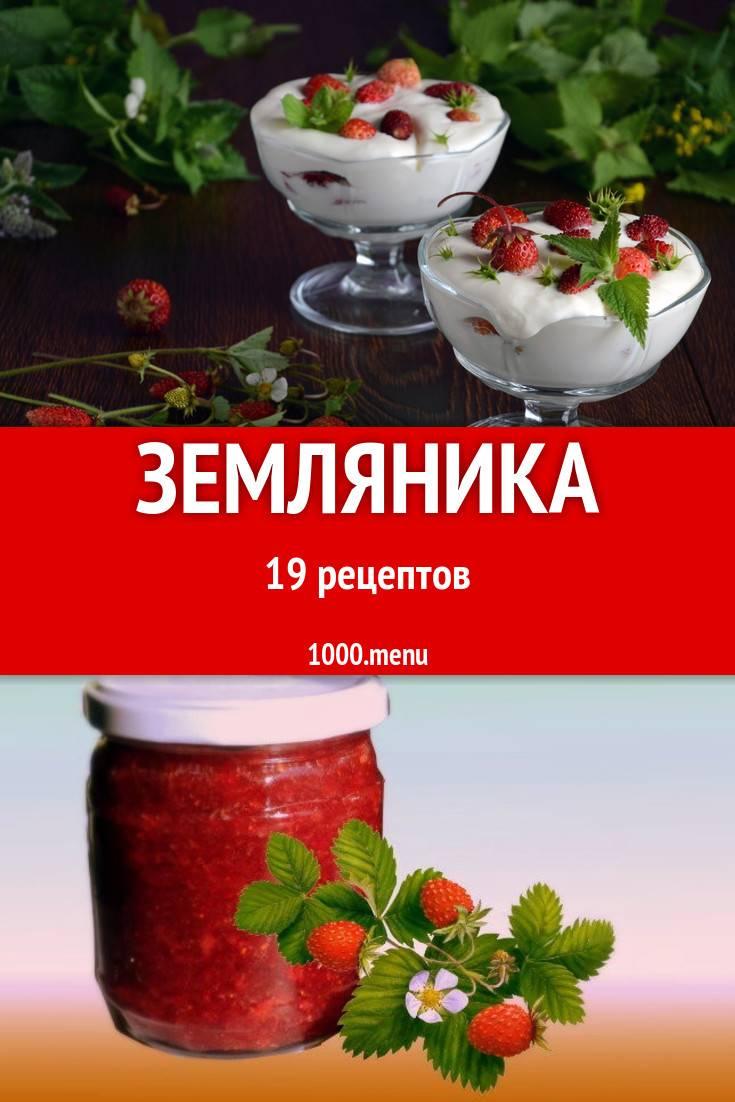 Пирог с замороженными ягодами: 15 домашних рецептов