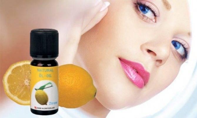 Как ухаживать за волосами с помощью лимонного масла? польза масла лимона для волос