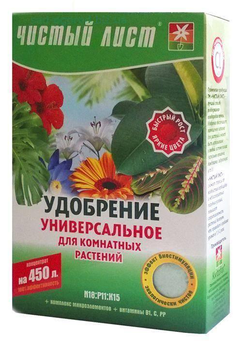 Удобрение кемира – инструкция, состав, применение