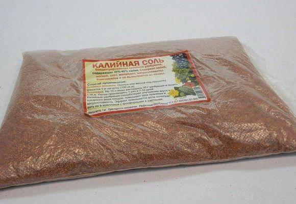 Чтобы получить хороший урожай вам нужно удобрение калийная соль